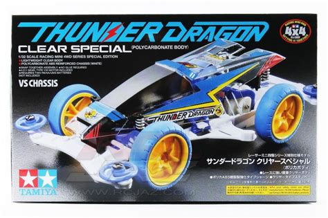95336 tamiya thunder clear special polycarbonate vs chassis