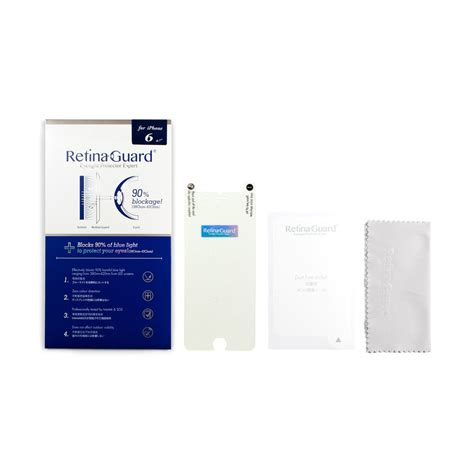 retinaguard anti blue light screen protector  iphone