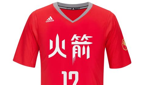 new year nba shirts why the nba is breaking out special uniforms for