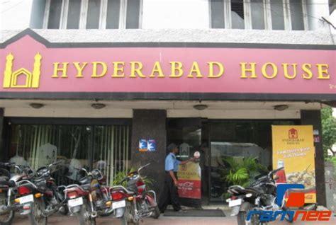 hyderabad house hyderabad house in hyderabad phone number address photos website by sabmilega com