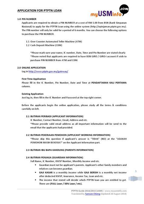ptptn guide 2014 en by my usm info issuu