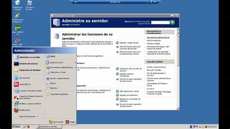 escritorio remoto windows windows server 2003 escritorio remoto remote desktop