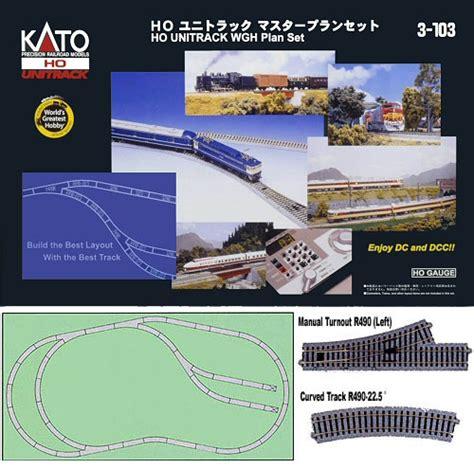 unitrack layout software ho gauge unitrack kato usa precision railroad models