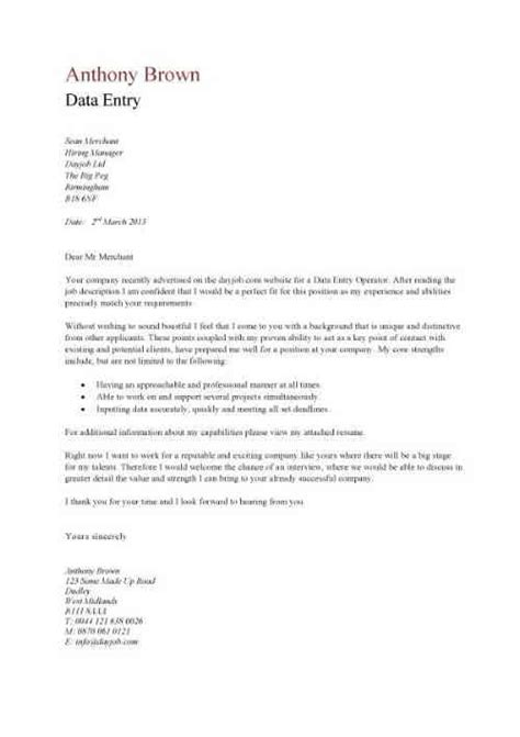 excellent data entry operator cover letter for resume