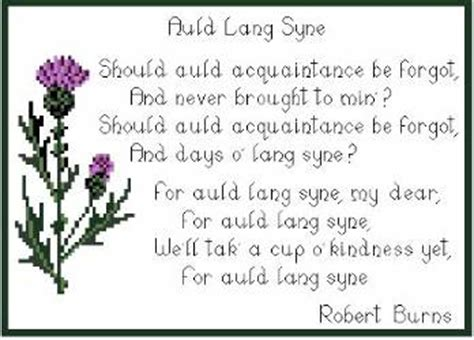 scottish sayings and poems in cross stitch