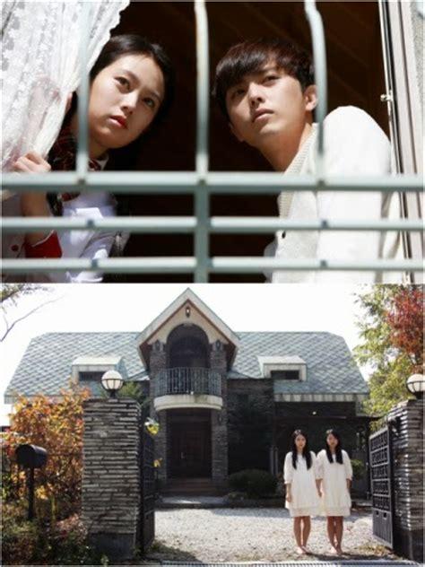 doll house drama doll house 2014 korean mini drama asia fan info
