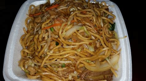 House Chow Mein by House Special Chow Mein Yelp