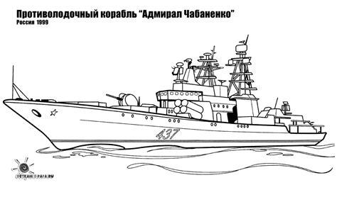 dessin bateau guerre bateau de guerre 20 transport coloriages 224 imprimer