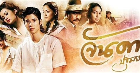 film thailand jan dara 2 thai film insight jan dara 2012