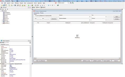 tutorial fastreport delphi xe2 учет жалоб и предложений от клиентов в delphi xe2