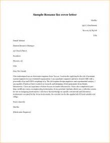 Sle Fax Cover Letter by 12 Fax Cover Letter Sle Basic Appication Letter