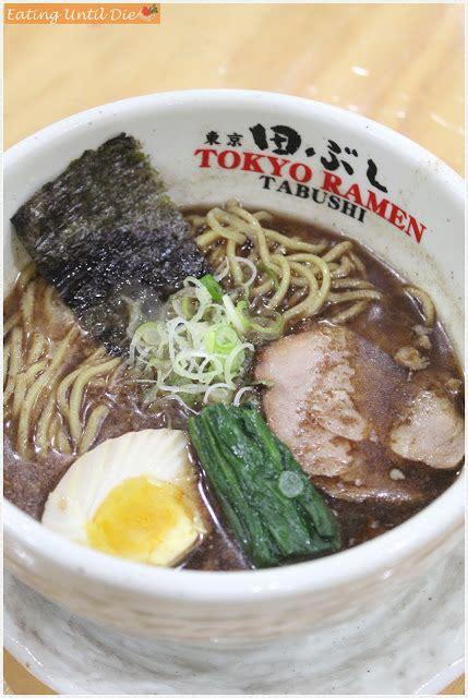 Tokyo Ramen Tabushi another try tokyo ramen tabushi