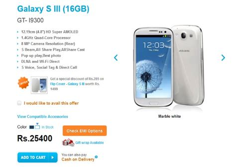 Hp Samsung S3 Mini Value samsung galaxy s4 mini and galaxy s iii receive india price cuts technology news