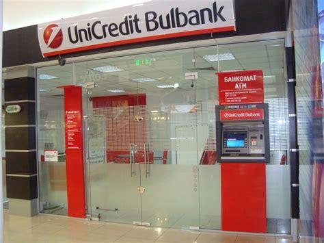 unicredit banken unicredit bulbank skycity shopping mall софия