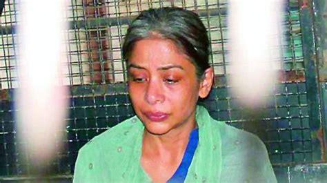 section 302 34 ipc mumbai murder case registered in jail inmate shette s