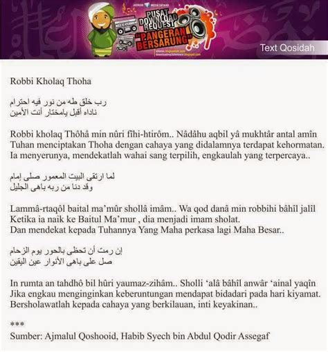 desain jaket ahbabul musthofa lirik robbi kholaq thoha download mp3
