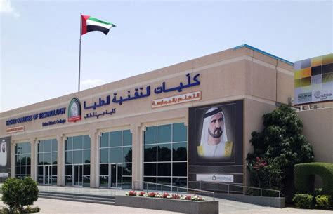 Top Mba Colleges In Dubai by Hct Dubai Colleges To Offer Security Course With