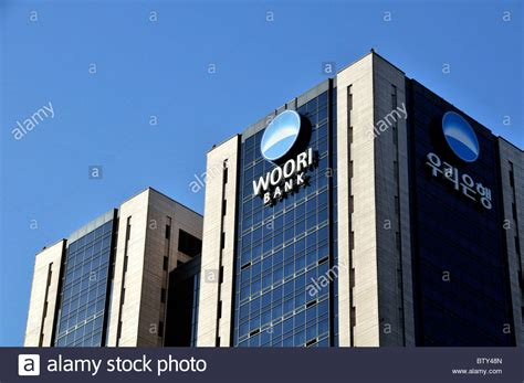 Woori Bank Letter Of Credit woori bank seoul south korea stock photo royalty free