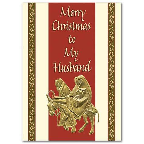 merry christmas   husband christmas card