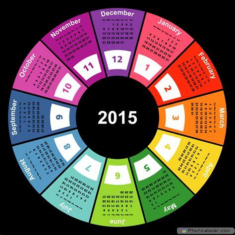 Calendã Can 2015 Para Imprimir Calendar 2015 Vector Free Large Images