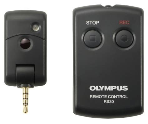 infrared ls for healing olympus rs 30w infrared remote control for ls series music