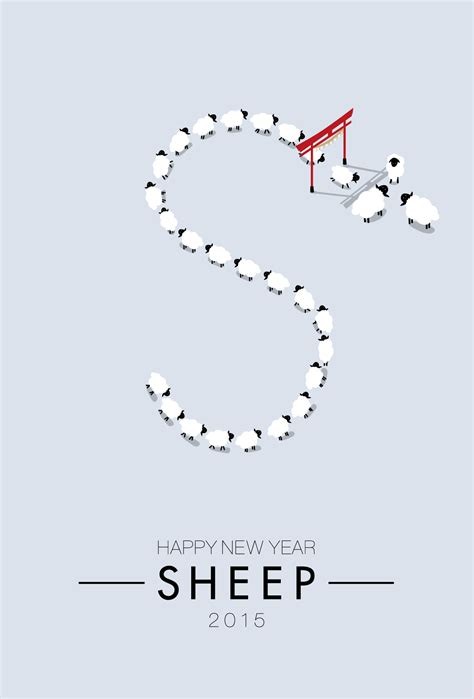 japanese new year 2015 japanese new year postcard 02 2015 quot sheep year quot on behance