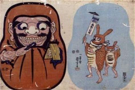 Smallpox Essay by Daruma San In Japan Japanese And Culture 01