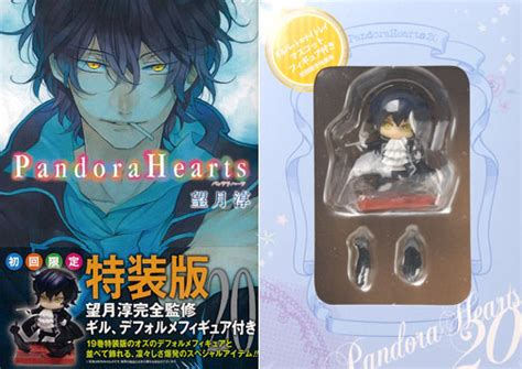 Limited Editions 6083 amiami character hobby shop pandora hearts vol 20 press limited edition w gil figure