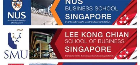 Aacsb Accredited Schools Of Business Mba by Thammasat Business School Awarded World Class Aacsb