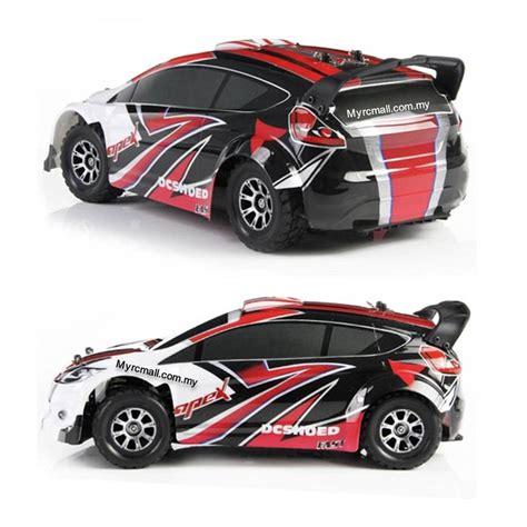 4 Pcs Shock Alloy Wltoys Vortex 1 18 A949 A959 A969 A979 Seri A B wltoys vortex a949 rc car 1 18 2 4gh 4wd rally car rtr myrcmall my
