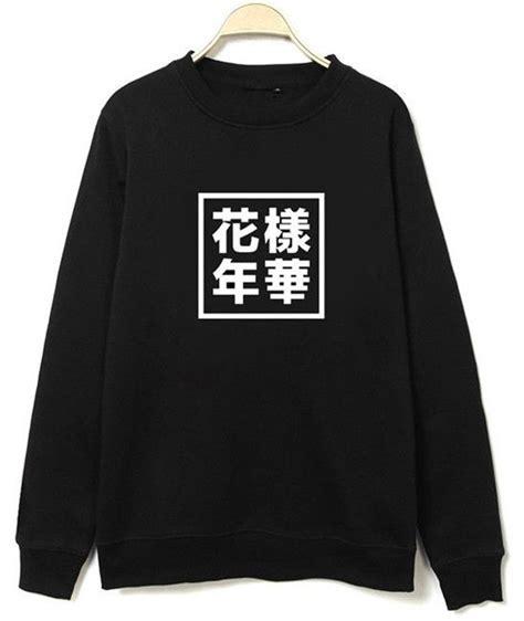 Sweater Got7 Sleeve Pilih Nama Member bts sweater kpop suga jung kook in the mood for
