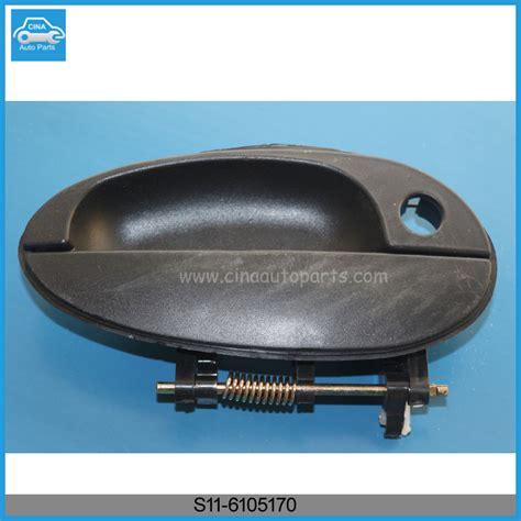 161 Handle Pintu Luar Door Handle Outer Kiri Left Honda Civic chery qq meninggalkan pintu luar menangani s11 6105170