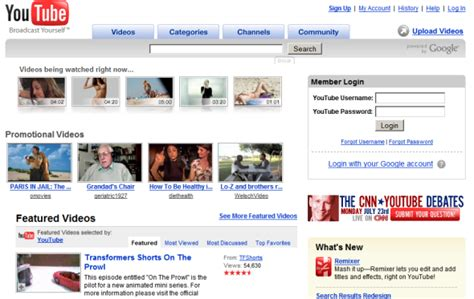 all comments on restasis ad 2009 youtube image gallery old youtube 2005