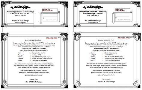 template undangan walimah word download undangan gratis desain undangan pernikahan
