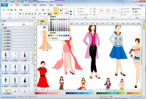 dress pattern design software free 时装设计软件