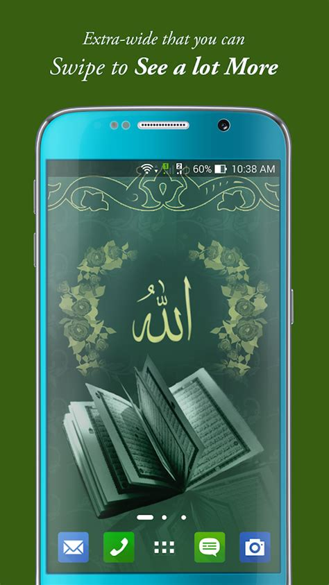 themes of quranic passages quran verses allah message islamic pictures android