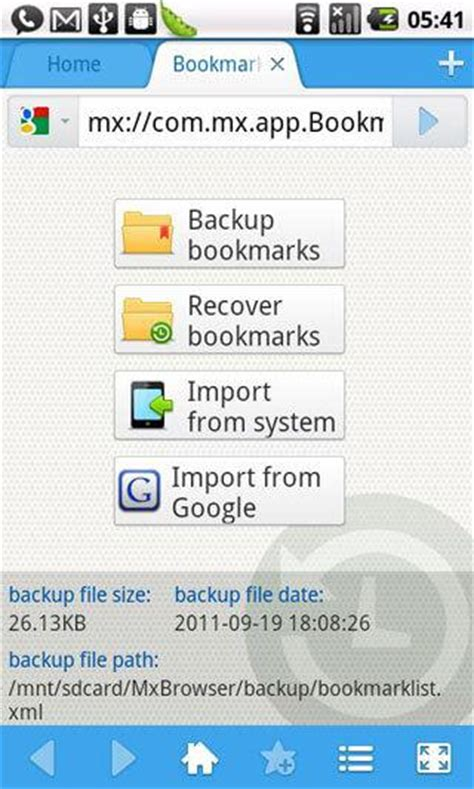 android bookmarks how to backup bookmarks on android phone easily