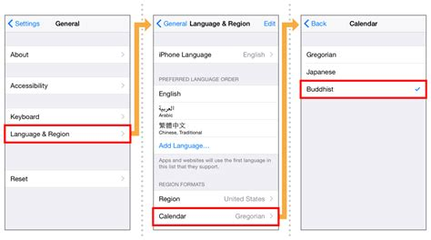 Calendar Update Ios Reviewing Language And Region Settings