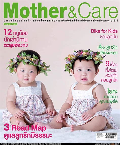 dommy mommy magazine dommy the magazine for mothers who really care mother