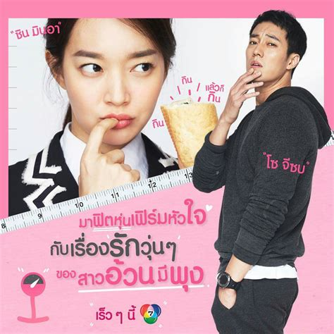 Jual Dvd Mimi Korea Drama Korea subtitle indonesia k drama drama korea wonderful