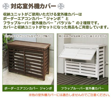 Air Conditioned Storage Shed by Atgarden Rakuten Global Market Wooden Storage Sheds