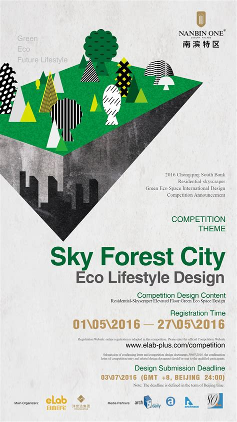 design competition theme call for entries design a sky garden system for the chong