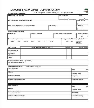 Printable Job Application Template 10 Free Word Pdf Documents Download Free Premium Restaurant Application Template
