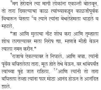 marathi sambhog katha to read great pdf host just another wordpress site