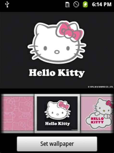 galaxy y themes hello kitty rom hello kitty themed stock rom for samsung galaxy y