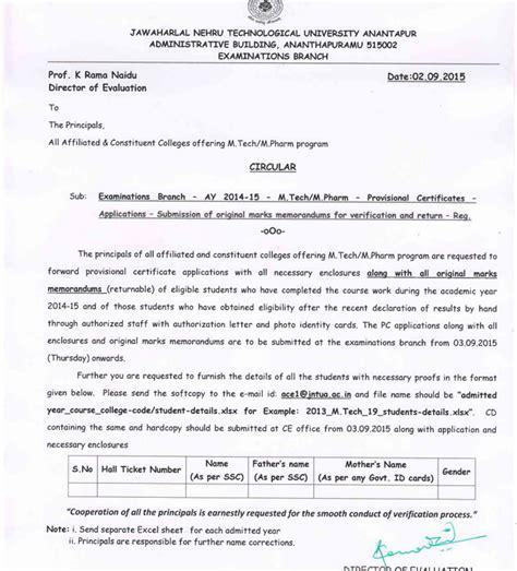 Request Letter Provisional Certificate Jntua M Tech M Pharm Provisional Certificates Applications