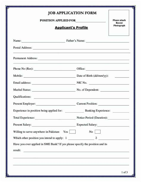 application form for employment format besttemplates123