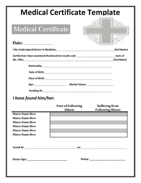 8 best images of doctor certificate templates medical