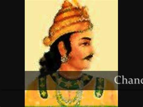 Make Up Chandra Gupta Chandragupta Maurya