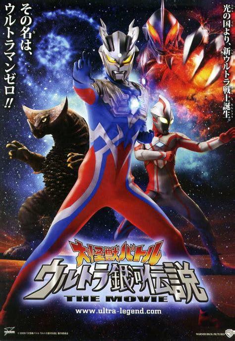 ultra galaxy legend the movie ultraman zero vs belial mega monster battle ultra galaxy legends the movie